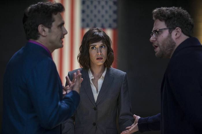 Szenenbild aus The Interview | © Sony Pictures Home Entertainment Inc.