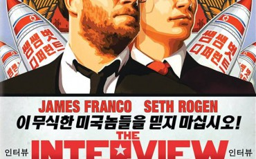 The Interview | © Sony Pictures Home Entertainment Inc.