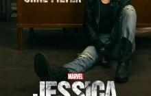 Jessica Jones | © Netflix